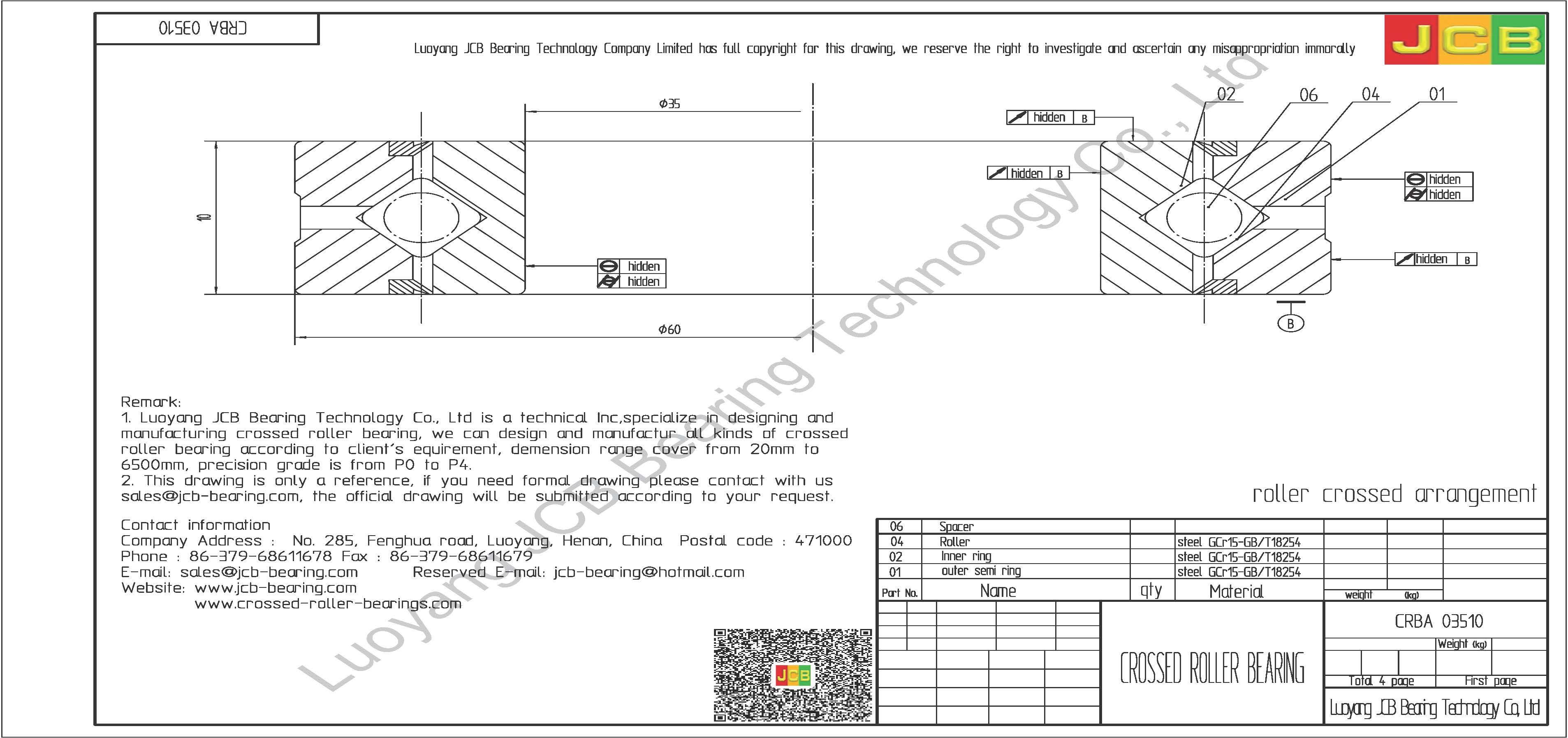CRBA 03510 HIWIN CROSSED ROLLER BEARING