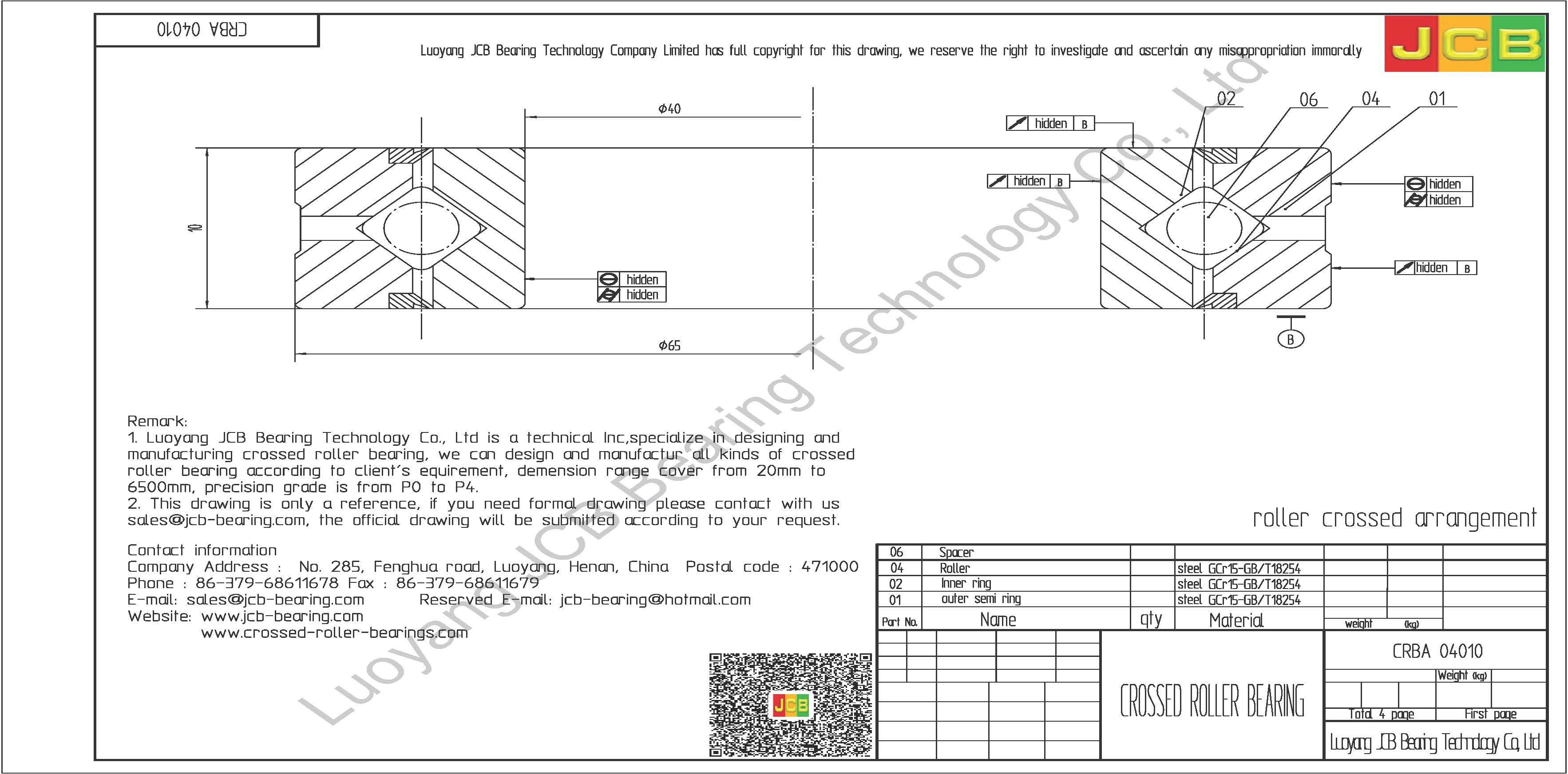 CRBA 04010 HIWIN CROSSED ROLLER BEARING