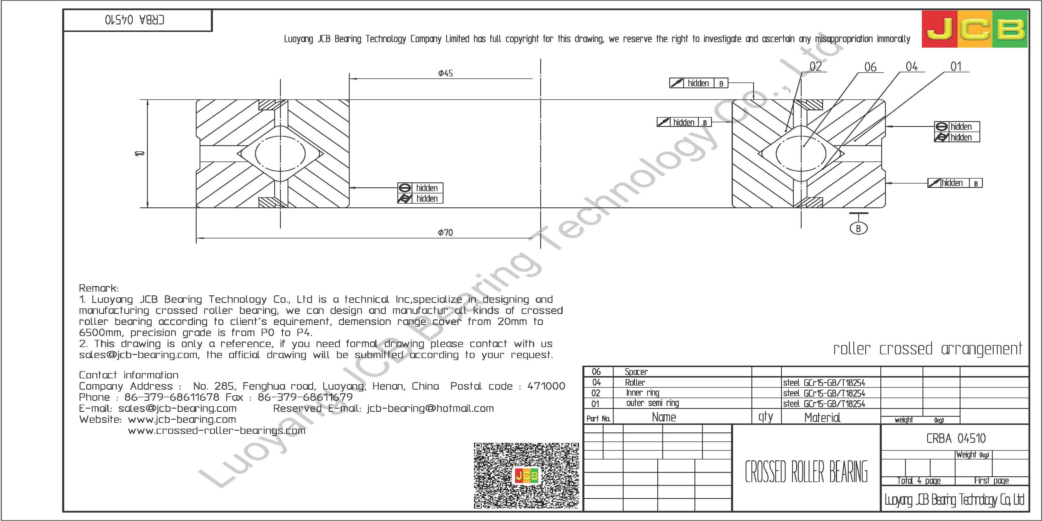 CRBA 04510 HIWIN CROSSED ROLLER BEARING