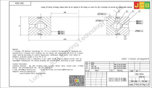 CRBA 08016 HIWIN CROSSED ROLLER BEARING