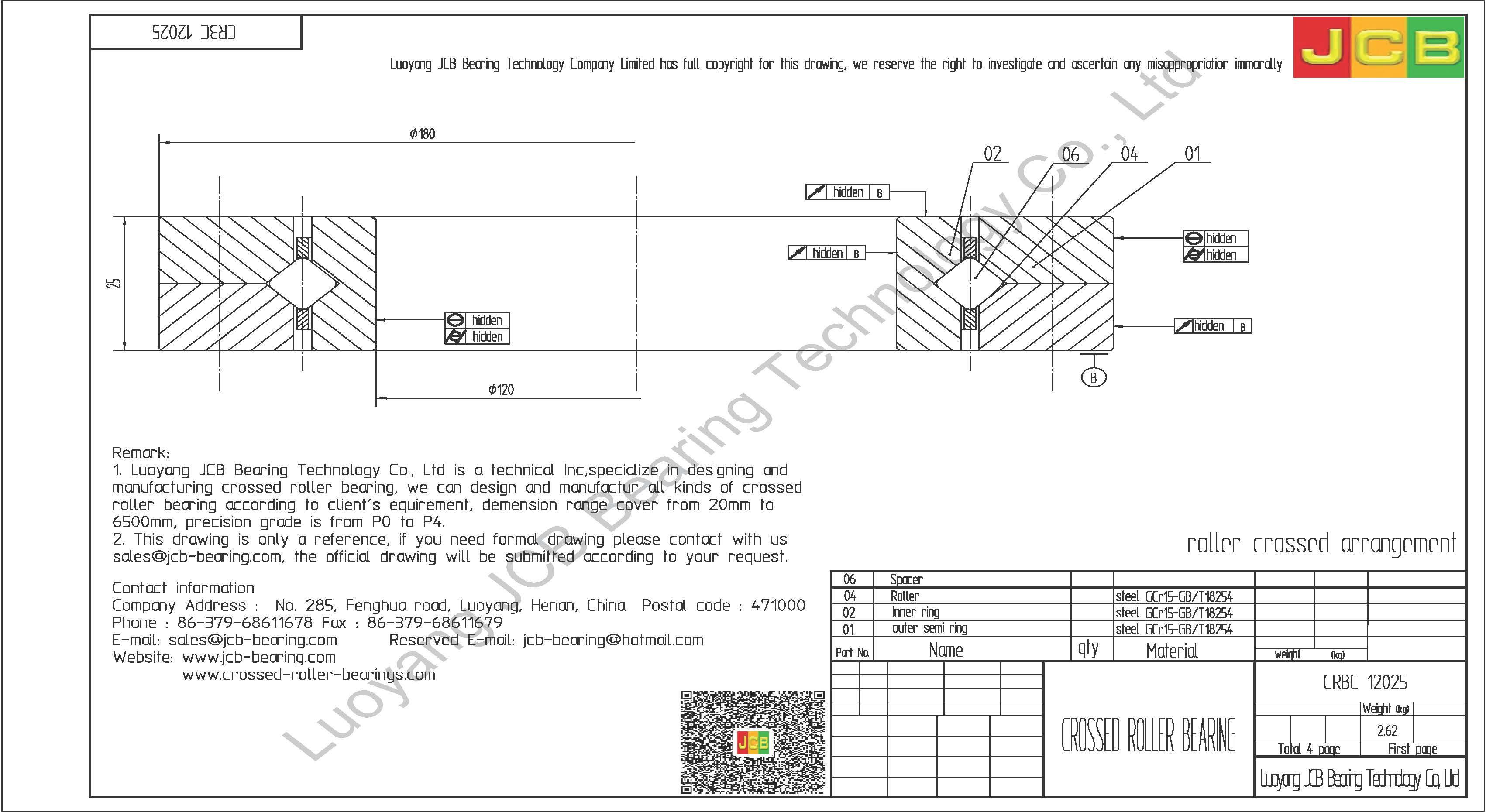 CRBC 12025 IKO CROSSED ROLLER BEARING